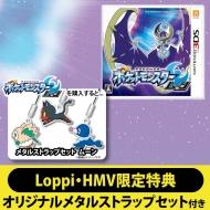 ポケットモンスター ムーン ≪Loppi・HMV限定特典オリジナルメタルストラップセット(ムーン)付き≫