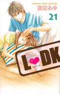 L Dk 21 別冊フレンドkc