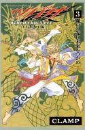 ツバサ -world Chronicle-ニライカナイ編 3 週刊少年マガジンkc
