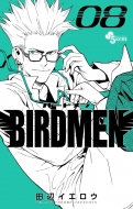 Birdmen 8 少年サンデーコミックス