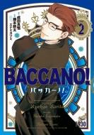 Baccano! 2 ヤングガンガンコミックス