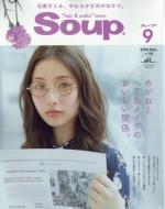Soup.(�X�[�v)2016�N 9����
