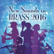 New Sounds In Brass 2016: Siena Wind O