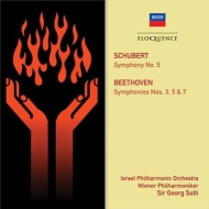 Beethoven Symphonies Nos.3, 5, 7 : Solti / Vienna Philharmonic, Schubert Symphony No.5 : Solti / Israel Philharmonic (2CD)