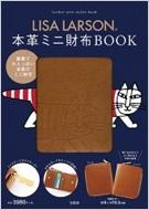 LISA LARSON 本革ミニ財布BOOK