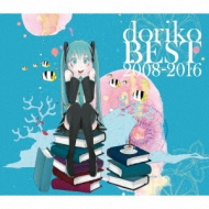doriko BEST 2008-2016 (+DVD)【初回限定盤】