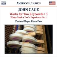2台のキーボードのための作品集第3集 ペストヴァ・メイエ・ピアノ・デュオ