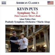 交響曲第2番、フルート協奏曲、河の早瀬 マリン・オールソップ&ピーボディ交響楽団、アダム・ウォーカー