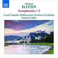 交響曲集第2集 パトリック・ガロワ&チェコ室内フィル