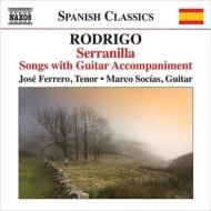 ギター伴奏による歌曲集 ホセ・フェレッロ、マルコ・ソシアス