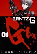 Gantz: G 1 ヤングジャンプコミックス
