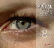 ヴィヴァルディ:『四季』、ピアソラ:ブエノスアイレスの四季 リフ・ミグダル、ドイツ室内管弦楽団