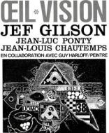 Oeil Vision (180グラム重量盤)