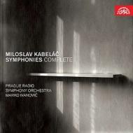 交響曲全集 マルコ・イヴァノヴィチ&プラハ放送交響楽団(4CD)