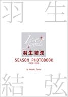 羽生結弦 SEASON PHOTOBOOK 2015-2016