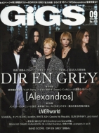 GIGS (�M�O�X)2016�N 9����
