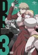 ダンガンロンパ3 -The End of 希望ヶ峰学園-〈未来編〉DVD IV〈初回生産限定版〉