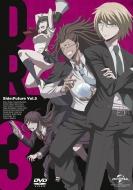 ダンガンロンパ3 -The End of 希望ヶ峰学園-〈未来編〉DVD V〈初回生産限定版〉