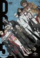 ダンガンロンパ3 -The End of 希望ヶ峰学園-〈未来編〉DVD VI〈初回生産限定版〉