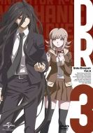 Danganronpa three the end of kibougaminegakuen zetubouhen dai5kan shokai