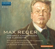 Complete Chamber Works for Clarinet : Siegenthaler(Cl)Leipzig String Quartet, Lessing(P)(2CD)