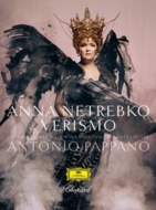 Soprano Collection/Verismo: Netrebko(S) Pappano / St Cecilia Academic O Eyvazov(T) (Super Deluxe) (+