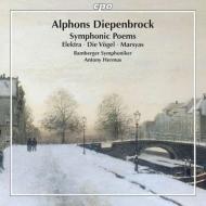 交響組曲『エレクトラ』、組曲『マルシュアス』、序曲『鳥たち』 アントニー・ヘルムス&バンベルク交響楽団