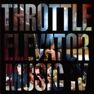 Throttle Elevator Music IV Ft.kamasi Washington