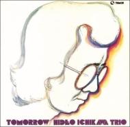 ����ւ̗�����: Tomorrow
