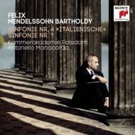 交響曲第4番『イタリア』、第1番 アントネッロ・マナコルダ&カンマーアカデミー・ポツダム