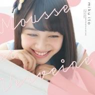 泡とベルベーヌ (CD+DVD)【限定盤】