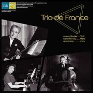 ラヴェル:ピアノ三重奏曲、フォーレ:ピアノ三重奏曲 トリオ・デ・フランス
