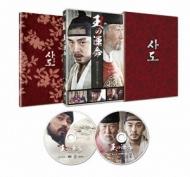 王の運命 -歴史を変えた八日間-ブルーレイ スペシャルBOX [2枚組]