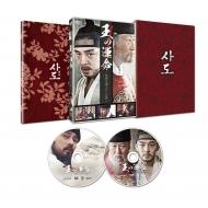 王の運命 -歴史を変えた八日間-DVD スペシャルBOX [2枚組]