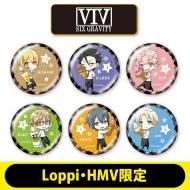 缶バッジ6個セット(A)Six Gravity 【Loppi・HMV限定】/ 「ツキウタ。」ミニストップオリジナルデザイン
