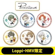 缶バッジ6個セット(B)procellarum 【Loppi・HMV限定】/ 「ツキウタ。」ミニストップオリジナルデザイン