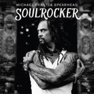 Soulrocker (Signed Lp)