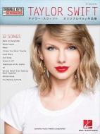 ボーカル & ピアノ テイラー・スウィフト オリジナルkey作品集