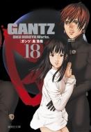 GANTZ 18 集英社文庫 コミック版