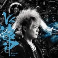 V6遠神 (+DVD)【初回限定盤】