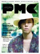 ぴあMUSIC COMPLEX VOL.5