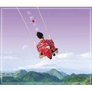矢野山脈 (3CD+ブックレット)