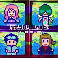 KI-RA-RI (+DVD)【初回生産限定盤】