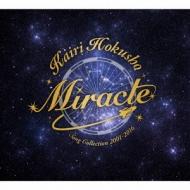 北翔海莉CD-BOX『Miracle』Kairi Hokusho Song Collection 2001〜2016