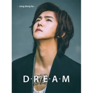 Special Album: DREAM (CD+DVD)