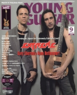 YOUNG GUITAR (ヤング・ギター)2016年 9月号
