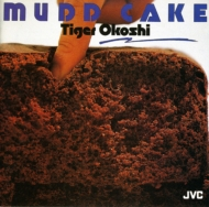 Mudd Cake (Uhqcd)