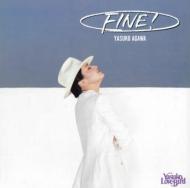 Fine! (Uhqcd)