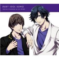 Uta No Prince Sama Maji Love Legend Star Duet Idol Song Ichinose Tokiya&Otori Eiji