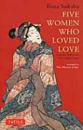 Five Women Who Loved Love 好色五人女